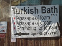 10 Steps of the Turkish Bath